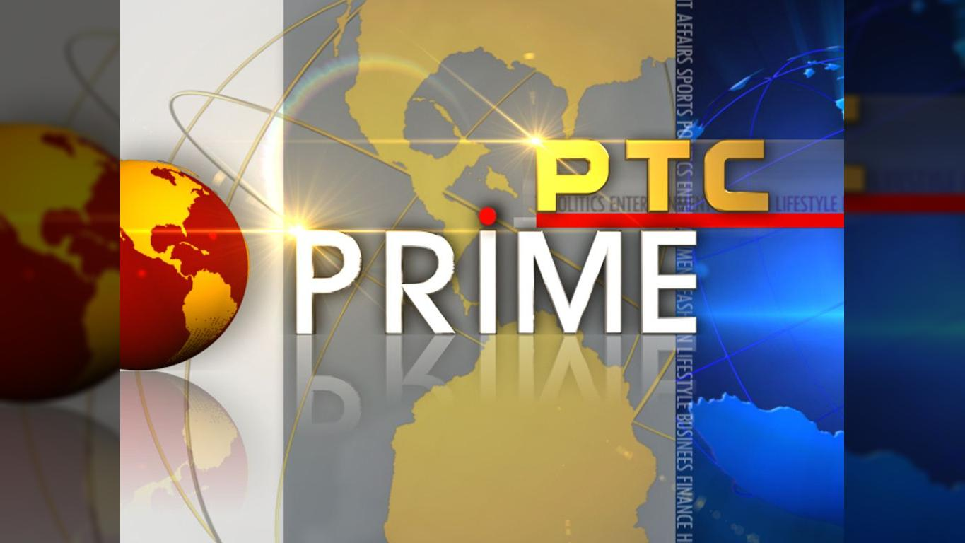 Stream And Watch PTC News Online | Sling TV