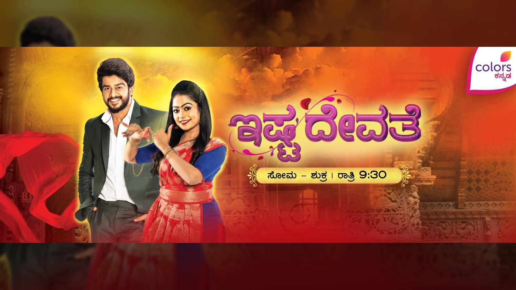 Stream And Watch Colors Kannada Online | Sling TV