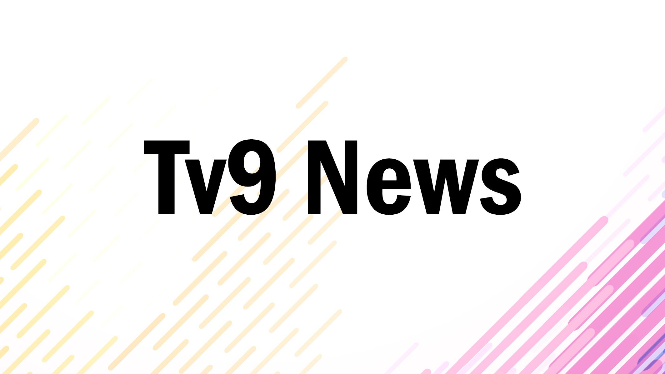 Stream And Watch Tv9 News Online | Sling TV