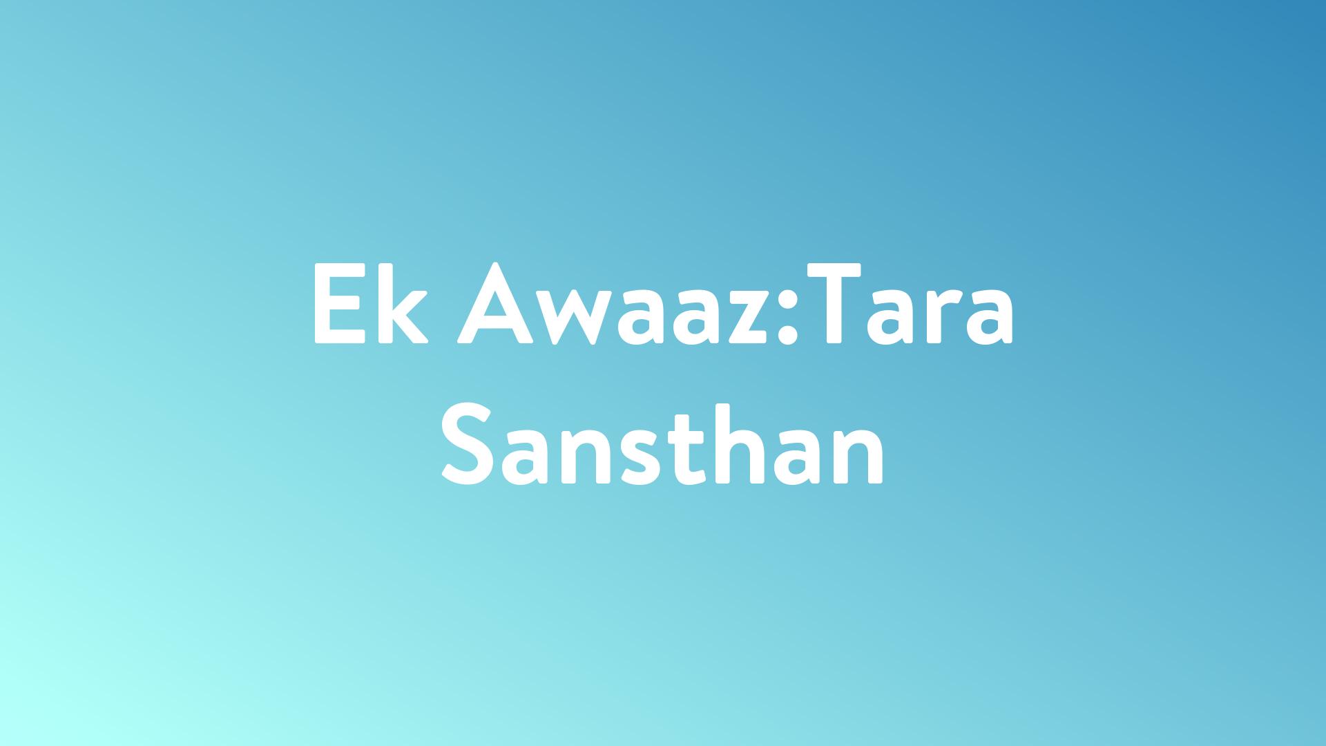 Stream And Watch Aastha Bhajan Online | Sling TV