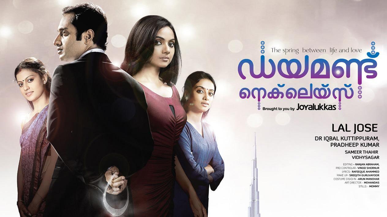 Stream And Watch Surya TV Online | Sling TV