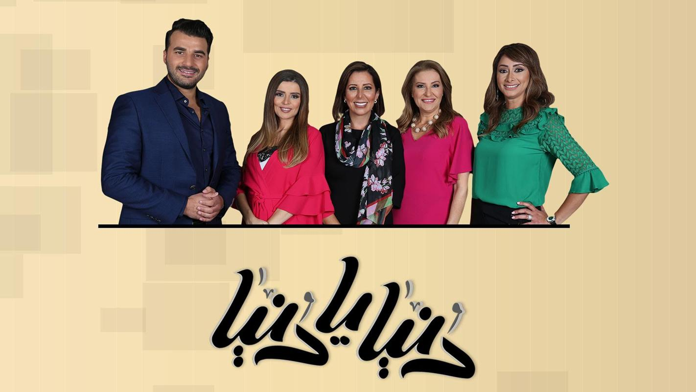 Stream And Watch Roya TV Online | Sling TV