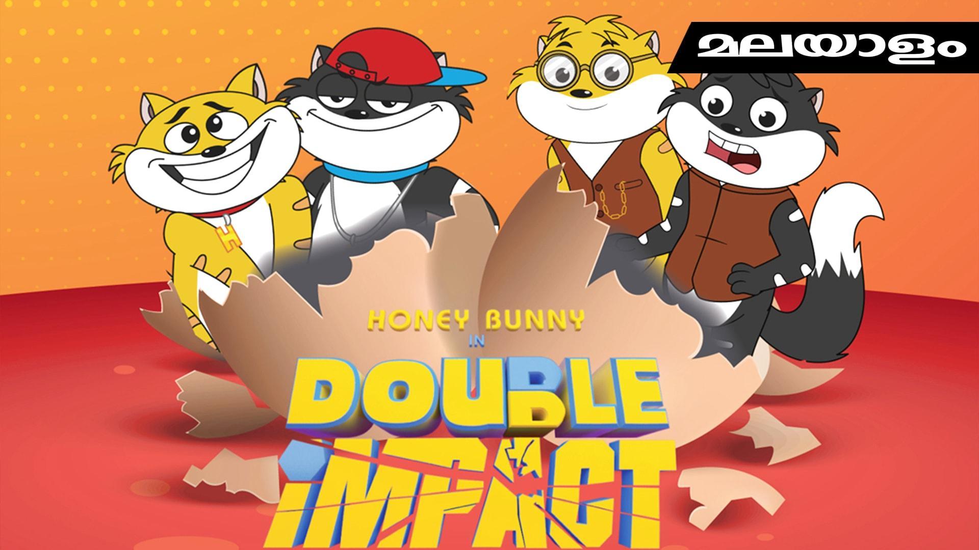 Double Impact Stream